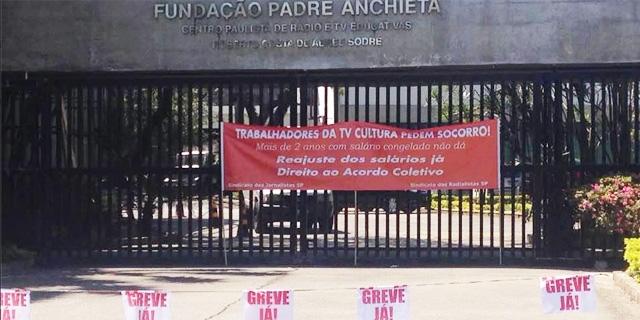 tvcultura-fundacaopadreanchieta-greve-08092016